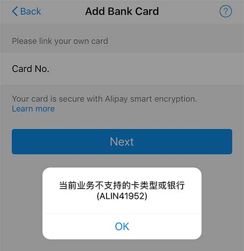 Alipay credit card error for foreigners