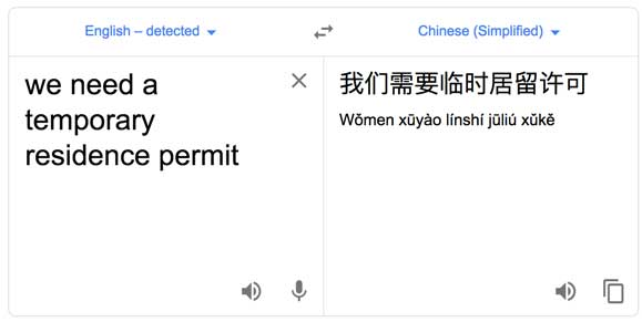 Google Translate temporary residence at police station China